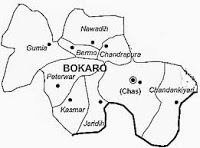 Bokaro District Phone Number - Commissioner, DGM, SDE, Area Manager, TO, DIO