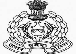 Allahabad District Police Phone Number SP, ASP, DSP