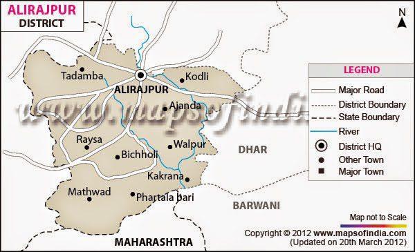 Alirajpur Phone Number Collector, SDM, Judge, DFO, DIO