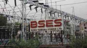 BSES Customer Care Number Uttam Nagar image.jpg