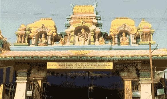 Saraswathi Temple Vizianagaram Phone Number image
