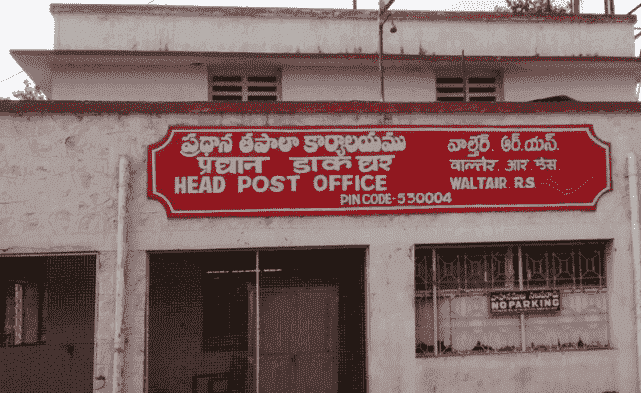 Visakhapatnam Head Post Office Contact Number image