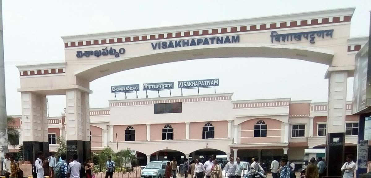 Visakhapatnam Railway Station Phone Number